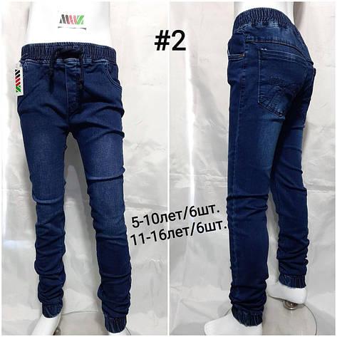 Детские джинсы для мальчика р. 5-10 лет опт, фото 2