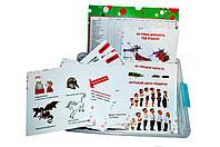 Набір дидактичного матеріалу для вчителя Розвиток мови (Говоруша)