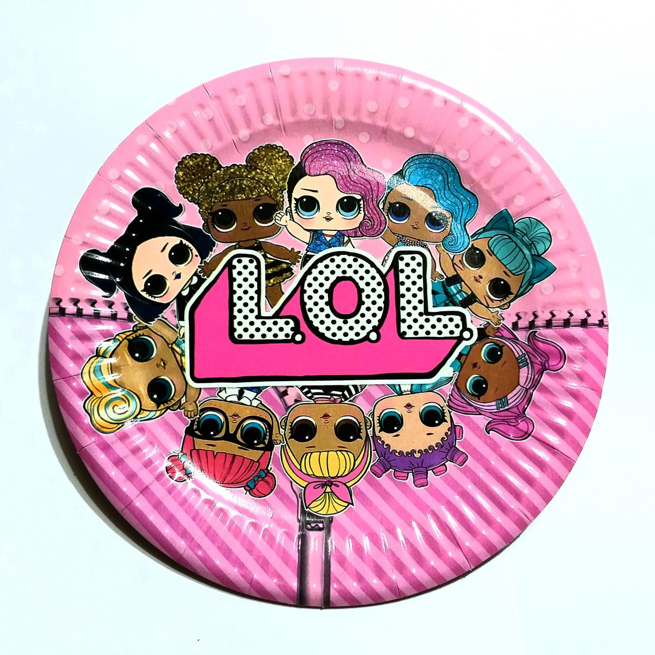 Тарелки бумажные куклы лол розовые 10 шт