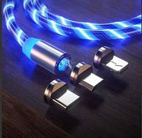 Магнитный неоновый модный кабель 3 в 1 для зарядки Iphone, Android, Type-C голубой SKL48-238161