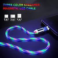 Магнитный WOW LED кабель для зарядки 3в1 IOS/ Android/Type-c Светящийся Мультиколор