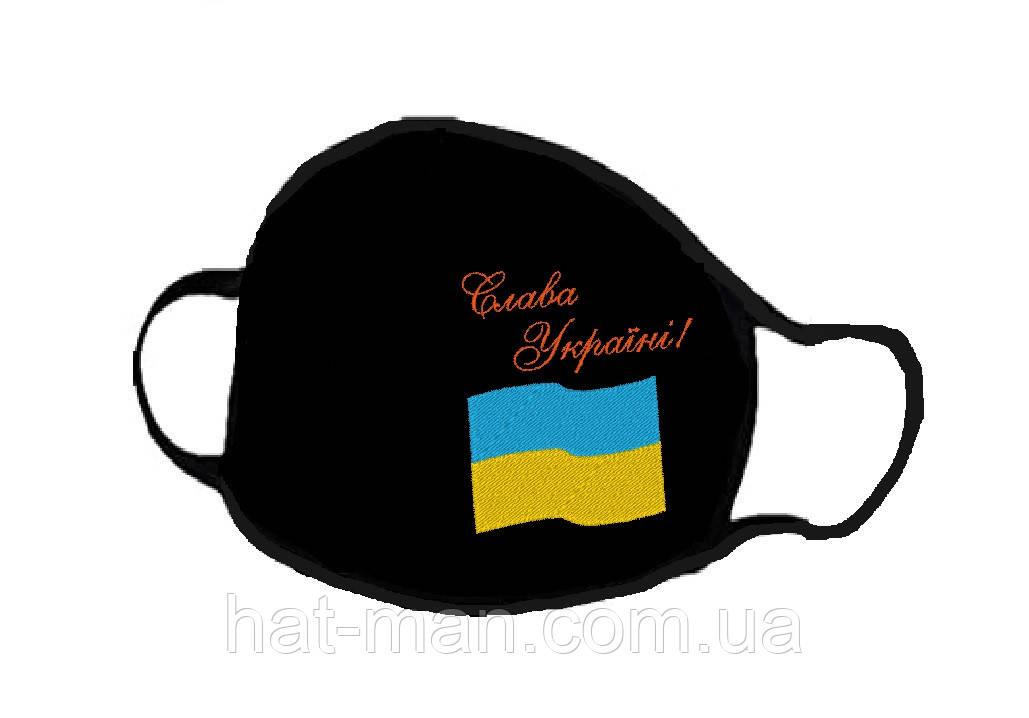 """Маска з вишивкою """"Слава Україні!"""""""