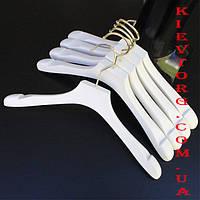 Вешалки плечики для верхней одежды белые акриловые, 40 см