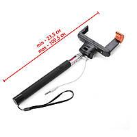 Селфи-монопод со шнуром KS SS4 Black SKL25-150609