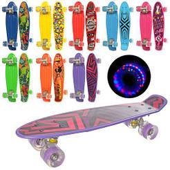 Скейт MS 0749-1 пенни56-14,5см, колесаПУ свет, рисунок,8видов, разобр, в кульке