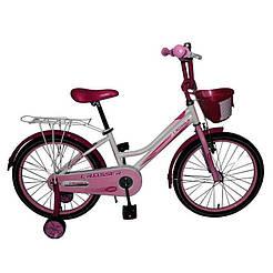 """Детский двухколесный велосипед HAPPY CROSSER-4 16"""""""