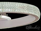 Потолочная LED-люстра с диммером 6010/2WH, фото 5