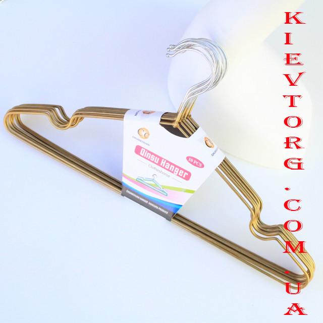 Плечики вешалки тремпеля для одежды металлические силиконовые прорезиненные золотистые, 40 см,10 шт
