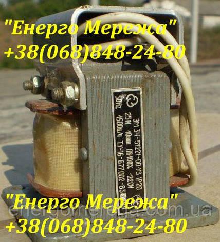 Электромагнит ЭМ 34-51261 220В, фото 2