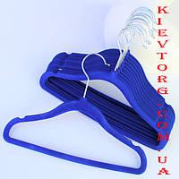 Плечики вешалки тремпеля флокированные (бархатные, велюровые) для детской одежды синие, 30 см, 5 шт