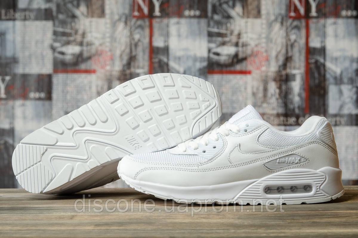 Кроссовки мужские 16661 ► Nike Air Max, белые ✅Скидка 27% [ 43 46 ] ► (43-27,5см)