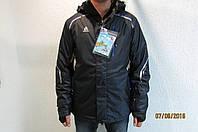 Мужская горнолыжная куртка Azimuth 9011(77)синяя код 253б