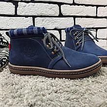 Зимние ботинки (на меху) Switzerland 13030 ⏩ [ 42 последний размер ]