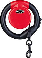 Рулетка Vitakraft Ring Go для собак  5м/25 кг, фото 1