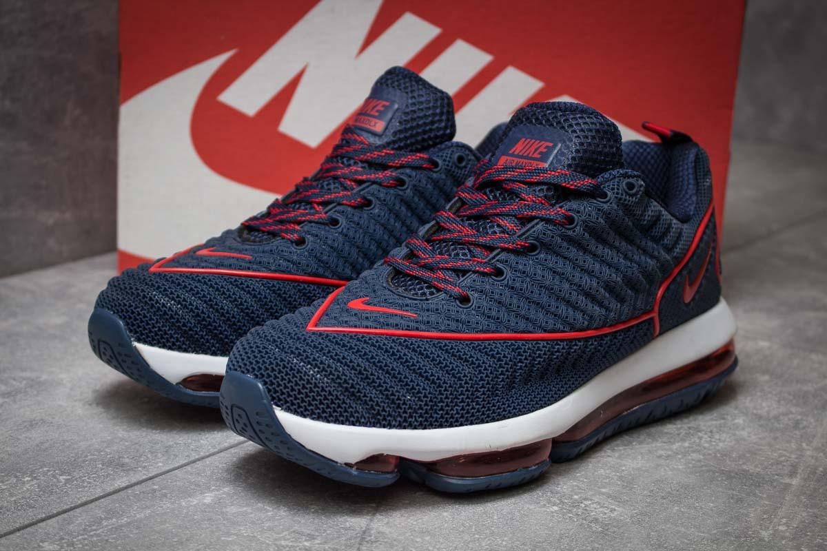 Кроссовки мужские 14057, Nike Air Max, синие, < 41 > р. 41-26,0см.