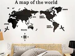 Наклейка виниловая Карта мира 3D декор XXL  Черный