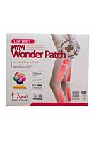 Пластырь для похудения Mymi wonder patch Low body для ног