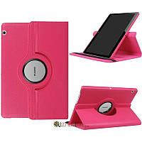Чехол HUAWEI MediaPad T5 10.1 360 градусов rose red