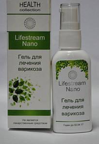 Спрей от варикоза Lifestream nano