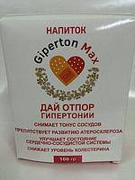 Напиток от гипертонии Giperton Max (гипертоний Макс), 100 грамм