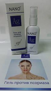 Ag Nano - Гель для лечения псориаза (Аг Нано), 50 мл