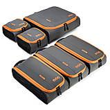 Набор органайзеров для путешествий Bagsmart Серый с оранжевым (FBBM0104087AN008BS), фото 4