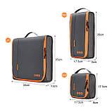 Набор органайзеров для путешествий Bagsmart Серый с оранжевым (FBBM0104087AN008BS), фото 9