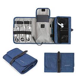 Органайзер для электроники Bagsmart LAX Синий (FBBM0200077A031BS)