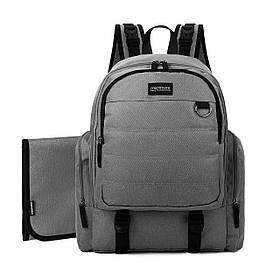 Рюкзак для мамы Mommore Серый (FBMM0090004A008MM)