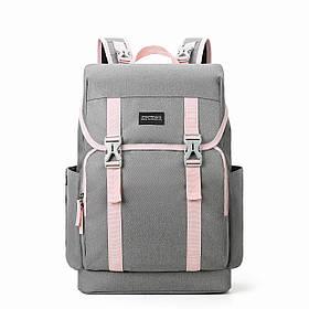 Рюкзак для мамы Mommore Серый с розовым (FBMM0090003A012MM)