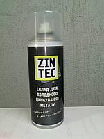 Холодное цинкование аэрозоль Zintec