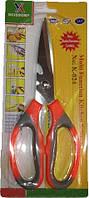 """Ножиці кухонні К-024 """"Scissors"""", фото 1"""