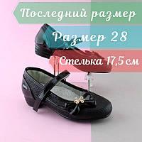 Туфли на девочку черные, школьная детская обувь тм KLF р.28