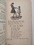 Wir lesen deutsch. Книга для чтения на немецком языке в 4 классе. А.Ю.Гилькнер. Учпедгиз. 1952 год, фото 5