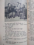 Wir lesen deutsch. Книга для чтения на немецком языке в 4 классе. А.Ю.Гилькнер. Учпедгиз. 1952 год, фото 7