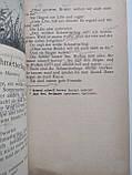 Wir lesen deutsch. Книга для чтения на немецком языке в 4 классе. А.Ю.Гилькнер. Учпедгиз. 1952 год, фото 10