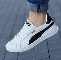 Кроссовки мужские Puma кожаные белые ( код 9812 ) - кросівки чоловічі шкіряні білі пума