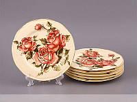 Набор тарелок Lefard Корейская роза 19 см 6 предм. 275-506