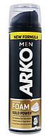 Arko Men піна для гоління Gold Power 200мл