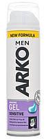 Arko Men гель для бритья Sensitive 200 мл