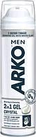 Arko Men гель для бритья и умывания 2в1 Crystal 200 мл