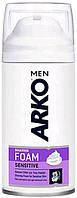 Arko Men пена для бритья Sensitive 100 мл