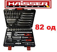Професійний набір інструментів HAISSER 82 ед ключі головки