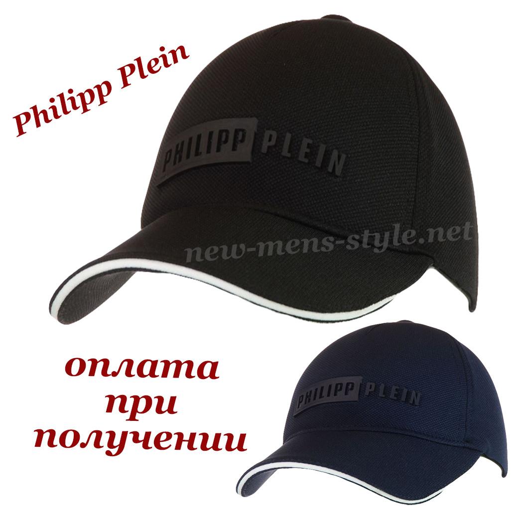 Дитячий підлітковий спортивний стильна кепка бейсболка блайзер Philipp Plein NEW