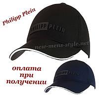 Дитячий підлітковий спортивний стильна кепка бейсболка блайзер Philipp Plein NEW, фото 1
