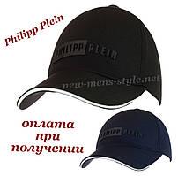 Детская подростковая спортивная стильная кепка бейсболка блайзер Philipp Plein NEW