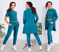 Женский спортивный костюм-тройка из двунитки
