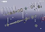 Кольцо уплотнительное синхронизатора КПП 3/4/5-й передач, фото 2
