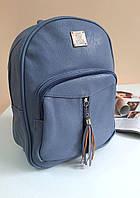 Рюкзак женский синего цвета