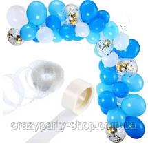 Разнокалиберная гирлянда из воздушных шаров бирюзово-сине-голубая 2,5 м